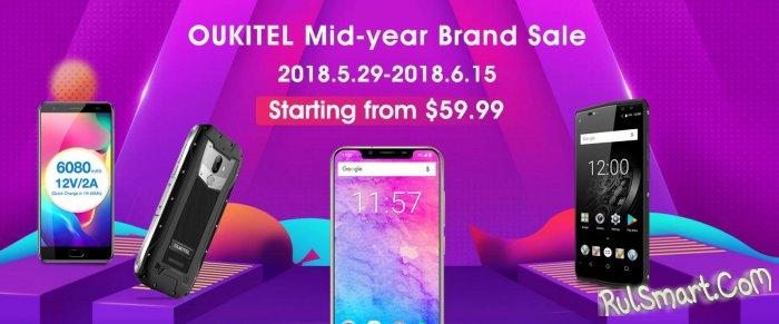 Распродажа смартфонов Oukitel на AliExpress: цены от $59.99