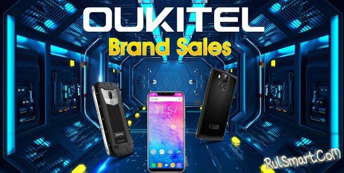 Распродажа смартфонов Oukitel в GearBest по сниженным ценам