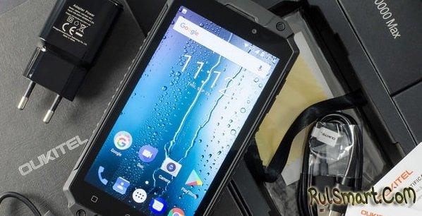 Распродажа Oukitel: смартфоны с мощным аккумулятором от 55 долларов