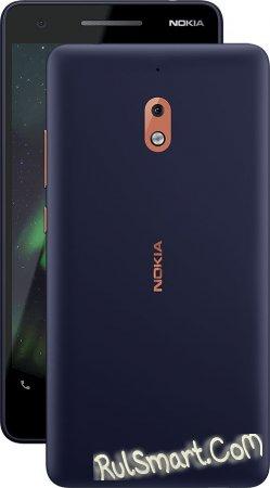 Nokia 2.1: бюджетный смартфон со стереодинамиками