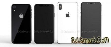 iPhone X Plus: новый 6,5-дюймовый смартфон показан на первом видео