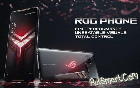 ASUS ROG Phone: мощный игровой смартфон для любителей PUBG