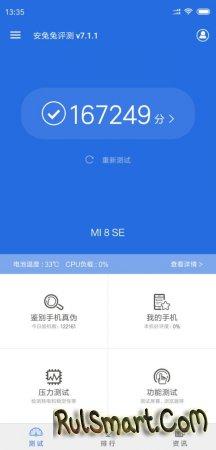 Xiaomi Mi8 SE: тест производительности смартфона в AnTuTu