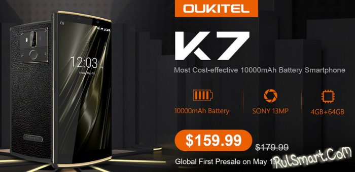 Разборка смартфона Oukitel K7 с мощным аккумулятором (видео)