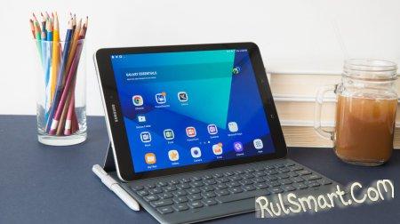 Samsung Galaxy Tab S4 получит сканер радужки и поддержку DeX