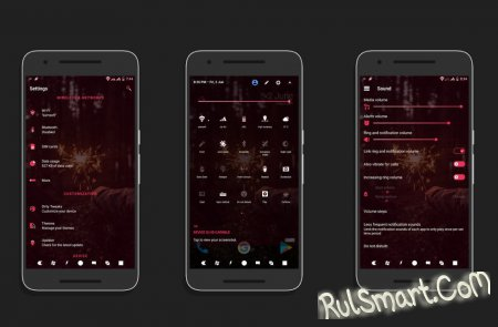 Кастомизация Android P без root-прав (подробности от Google)