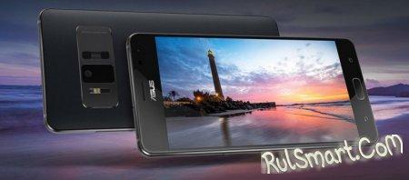 ASUS ZenFone Ares: смартфон с поддержкой виртуальной реальности