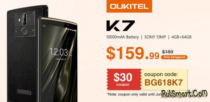 Oukitel K7 — лучший смартфон с мощным аккумулятором на 10 000 мАч