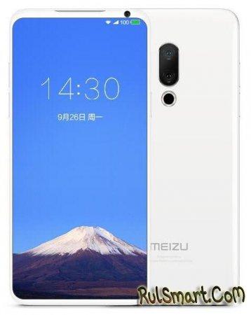 Безрамочный смартфон Meizu 16 показали на реальном фото