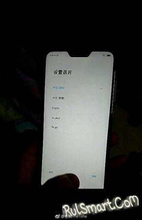 Xiaomi Redmi 6 Pro с вырезом и двойной камерой: первые фото