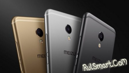 Meizu X8 на Snapdragon 710 станет наследником MX-серии