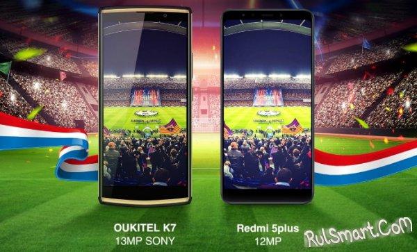 Сравнение смартфонов Oukitel K7 и Xiaomi Redmi 5 Plus: какой лучше?
