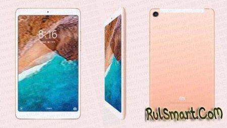 Xiaomi Mi Pad 4: фото и характеристики планшета со Snapdragon 660