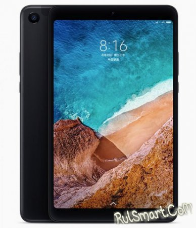 Xiaomi Mi Pad 4: минимальные рамки и Snapdragon 660