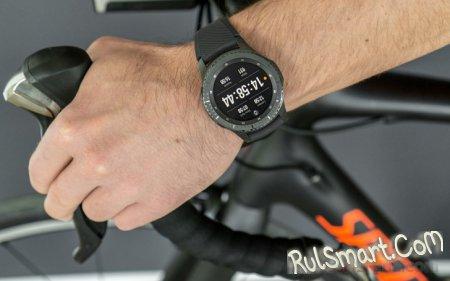 Умные часы Samsung Gear S4 замечены на сайте ЕЭК
