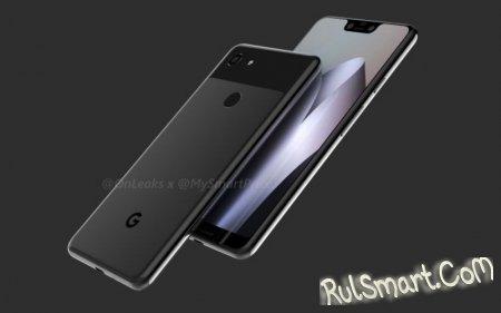 Google Pixel 3 и Pixel 3 XL: дизайн смартфонов раскрыт до анонса