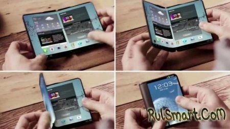 Samsung начнет массовое производство складных дисплеев этим летом