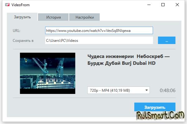 Как скачать видео с YouTube на компьютер? (самый простой способ)