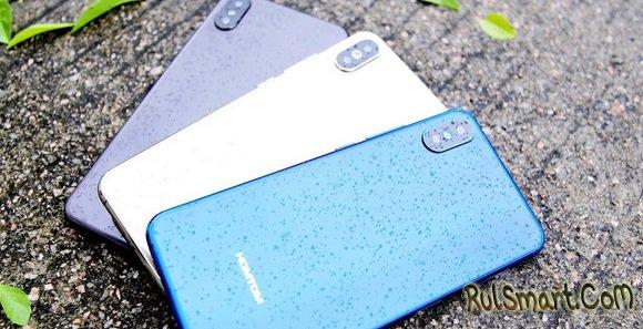 HOMTOM H10: безрамочный смартфон на Android 8.1 оценён в $159.99
