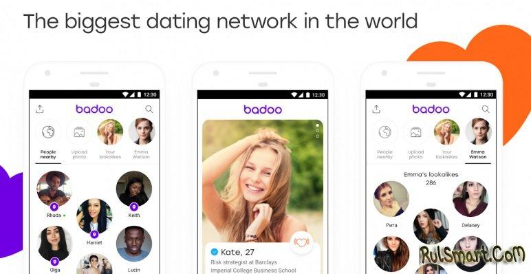 Badoo iphone взлом Badoo Premium