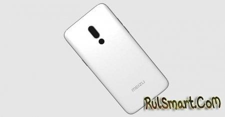 Meizu 16 Plus: новые рендеры флагманского смартфона
