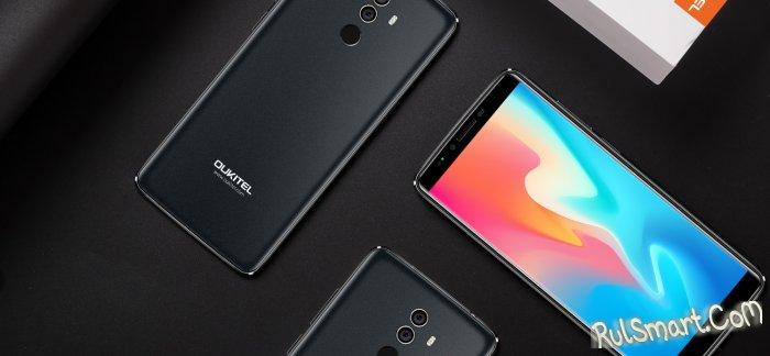 OUKITEL K8: когда выйдет и полные характеристики смартфона