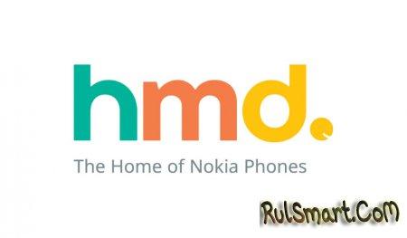 Nokia выпустит прокачанные смартфоны 2.1, 3.1 и 5.1 (характеристики)