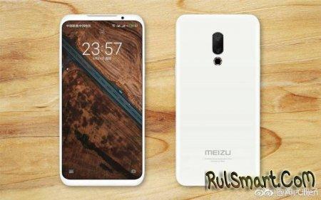 Meizu X8: цена и модификации смартфона со Snapdragon 710