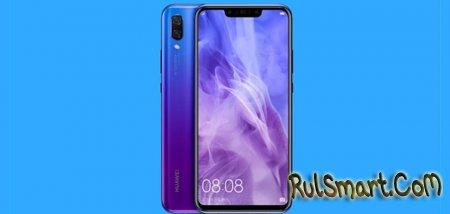 Huawei Nova 3i с чипом Kirin 710 будет стоить менее $330