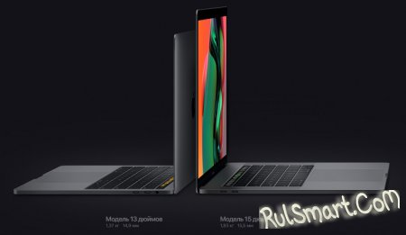 MacBook Pro: Intel Core i9-8950HK, 32 ГБ ОЗУ и огромная цена