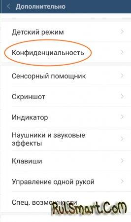 Невозможно открыть файл на Андроид (инструкция, как исправить)