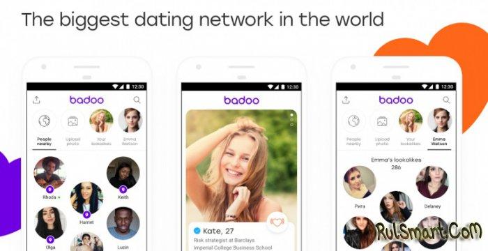 Как взломать Badoo на Android? (premium, кредиты и тысячи девушек бесплатно)