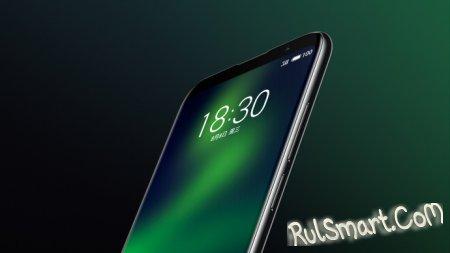 Meizu 16 и Meizu 16 Plus: смартфоны с Super AMOLED-дисплеем без PenTile
