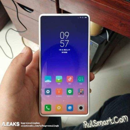 Xiaomi Mi Mix 3: Snapdragon 845, 8 ГБ ОЗУ и MIUI 10 (первые фото)