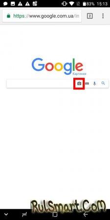 Как выполнить поиск по картинке с телефона? (самая простая инструкция)