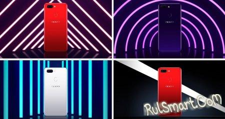 Oppo R17 и Oppo F9 Pro: первые рендеры смартфонов в новом дизайне