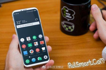 Meizu 16: первые фото нового смартфона в белой расцветке