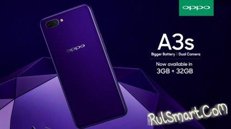 Oppo A3s: бюджетный смартфон с внешним видом iPhone X
