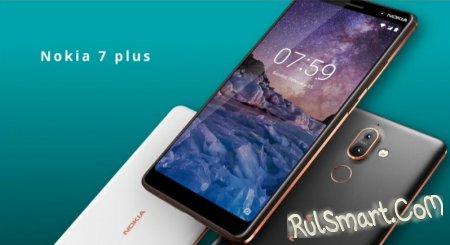 Какие смартфоны Nokia обновят до Android 9.0 Pie? (полный список)
