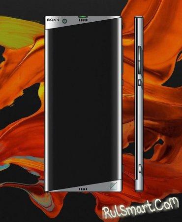 Sony Xperia XZ3: флагман со Snapdragon 845 и 6 Гб оперативной памяти