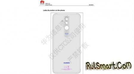 Huawei Mate 20 Lite: характеристики смартфона из Geekbench (утечка)