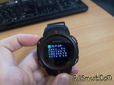 Обзор умных часов NO.1 F13