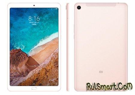Xiaomi Mi Pad 4 Plus: 10,1-дюймовый планшет со Snapdragon 660 и 4 ГБ ОЗУ