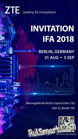 ZTE возвращается: на выставке IFA 2018 могут представить Axon 9