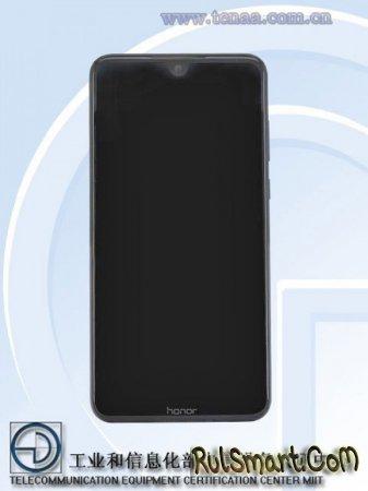 Honor 8X Max: рекордный 7,12-дюймовый дисплей и Snapdragon 660