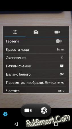 Обзор смартфона Fly CIRRUS 13 (FS518)