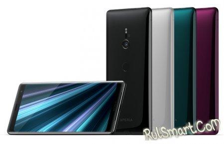 Sony Xperia XZ3: первый OLED-флагман на Android 9.0 Pie