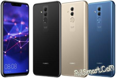 Huawei Mate 20 Lite: четыре камеры и искусственный интеллект