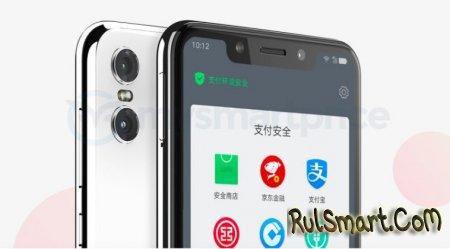 Moto P30 Play: характеристики и цена смартфона в стиле iPhone X