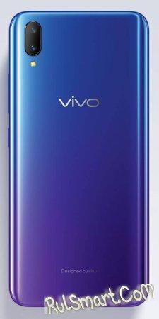 Vivo V11 и V11i: 6,41-дюймовый фаблет со Snapdragon 660
